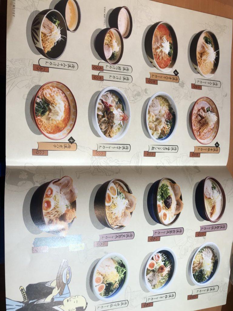 4 pic. 最近食べたラーメンで一番美味しかった。俺の塩 b5SC3UbIsi