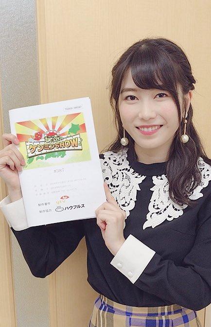 RT @Yui_yoko1208: 本日 21:00〜 秘密のケンミンSHOW 出演させていただきます!!  #ケンミンショー https://t.co/zj6m0f1S9G