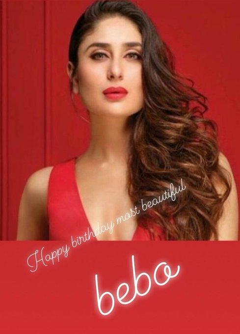 Katrina Kaif wished Kareena Kapoor happy birthday on Instagram