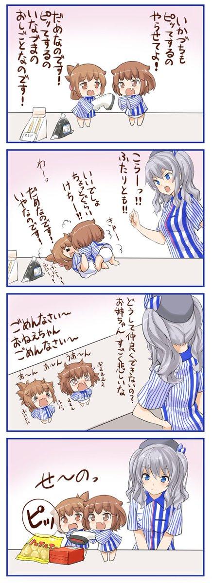 RT @kotanuki_329: 【再掲】ローソン2 https://t.co/MFGL2VMHI6