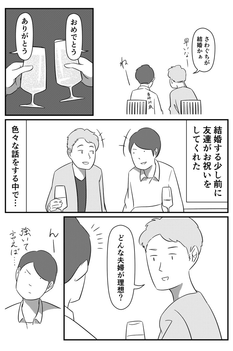 RT @tricolorebicol1: 理想の夫婦 https://t.co/Q9OFjyvCsY