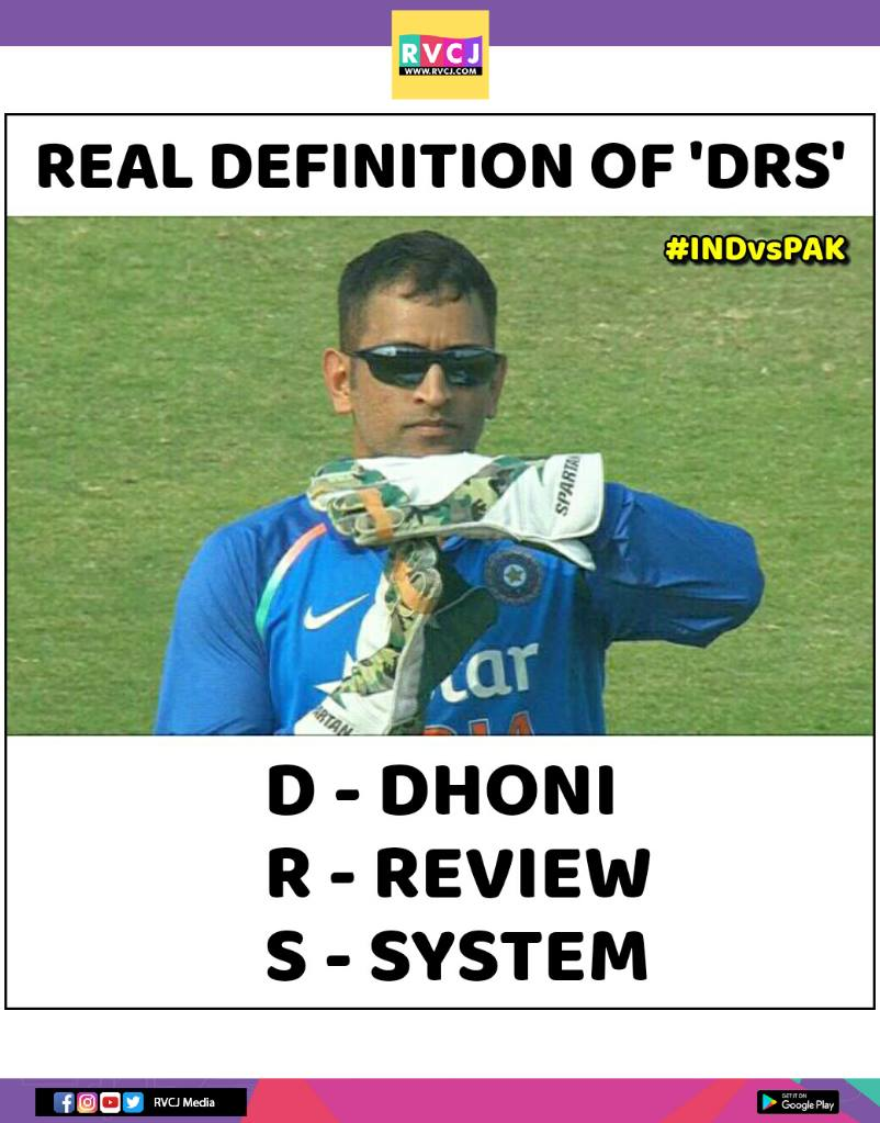 %22Dhoni+Review+System%22
