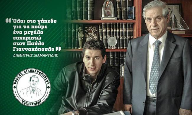 Διαμαντίδης: «Όλοι στο γήπεδο για να πούμε ένα μεγάλο ευχαριστώ στον Παύλο...