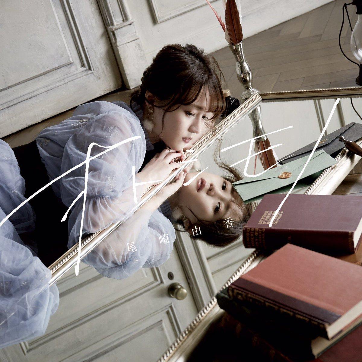 能登麻美子安産祈願声優スレ YouTube動画>4本 ->画像>421枚