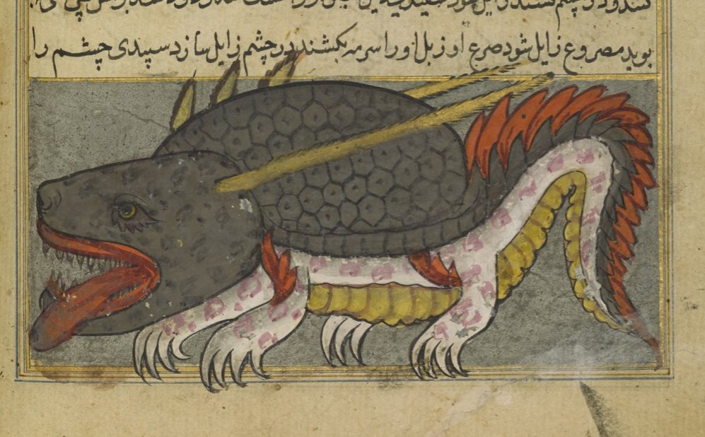A 'timsāḥ' which in Persian they call 'nihang' (crocodile). From Persian translation of Qazwini's 'Wonders of the creation' Or.1621, f159v #BLPerMss https://t.co/fDzpRAMRff