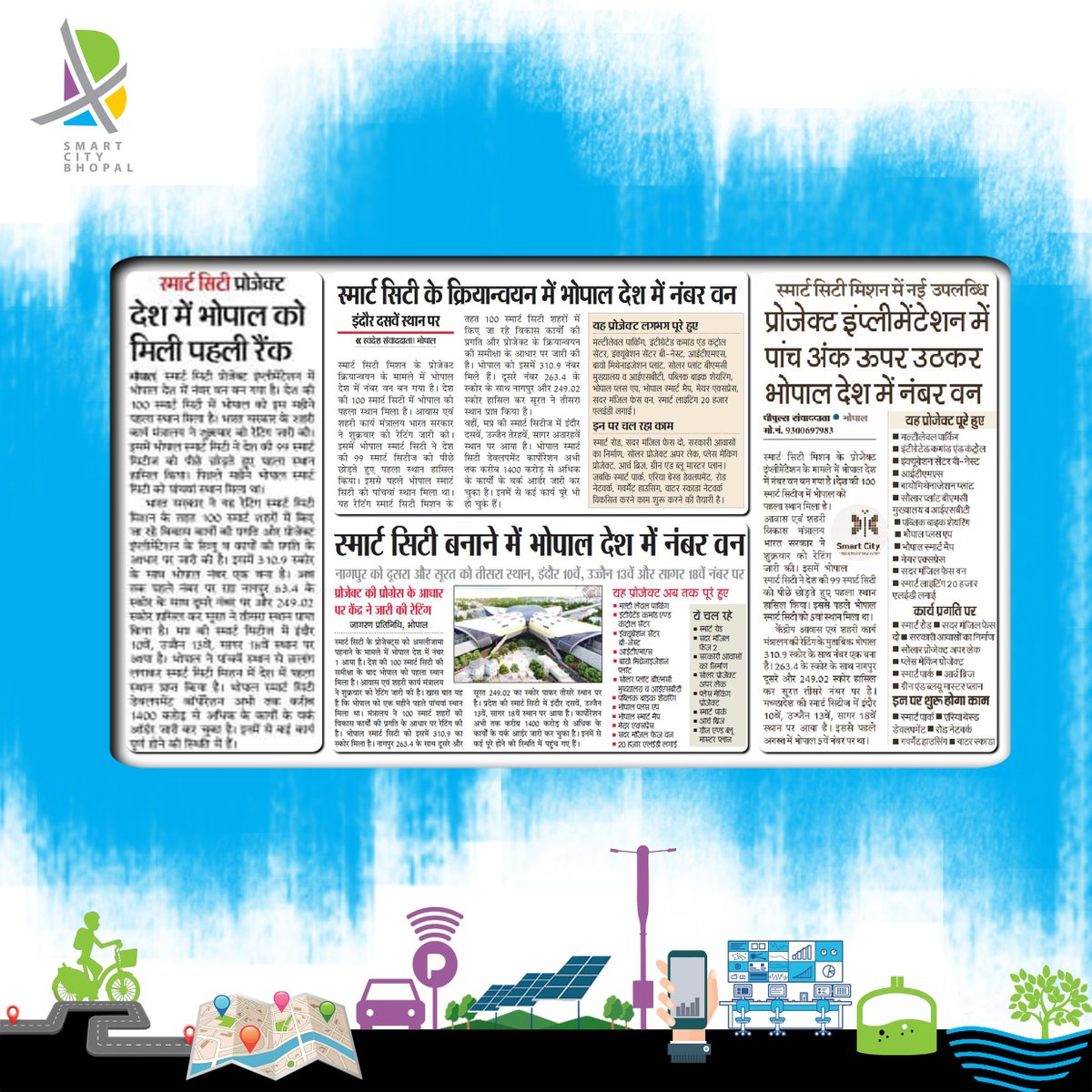 test Twitter Media - #BhopalSmartCity https://t.co/h2jTd24xtB