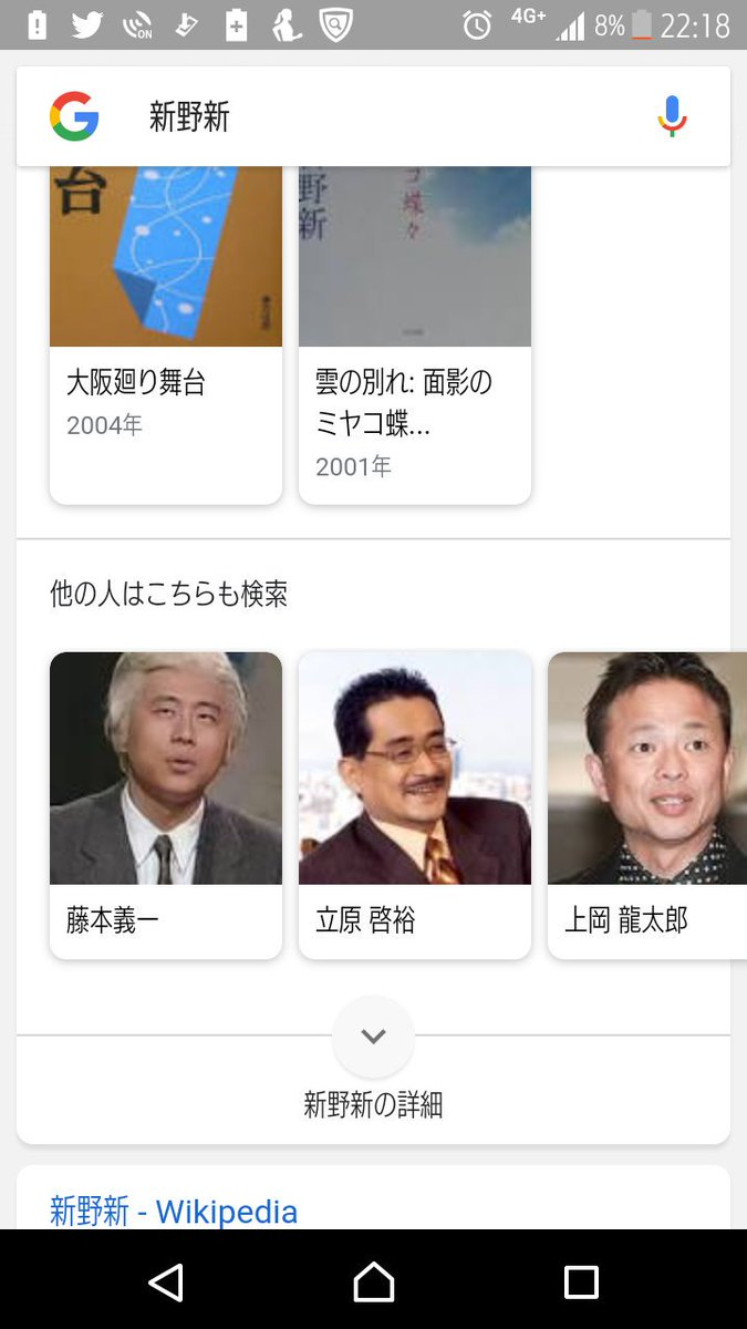 島根のGT(gtshiatfukuoka) /「上岡龍太郎」の検索結果 - ツイセーブ