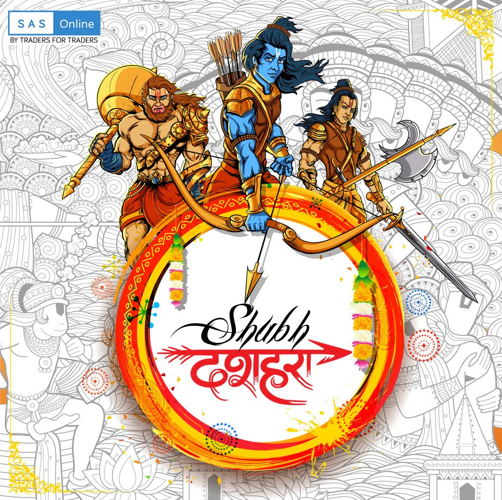 test Twitter Media - #ShubhDussehra From Team SAS ONLINE It's Time To Celebrate The Victory of the Good Over the Evil | Let's Continue With The Same Spirit https://t.co/L4ZjOHn1eK
