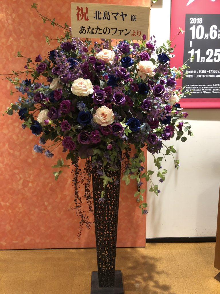 RT @miuasup: ガラスの仮面展に来たら、紫のバラの人から花が届いてました。 https://t.co/YuF0OaSUdi