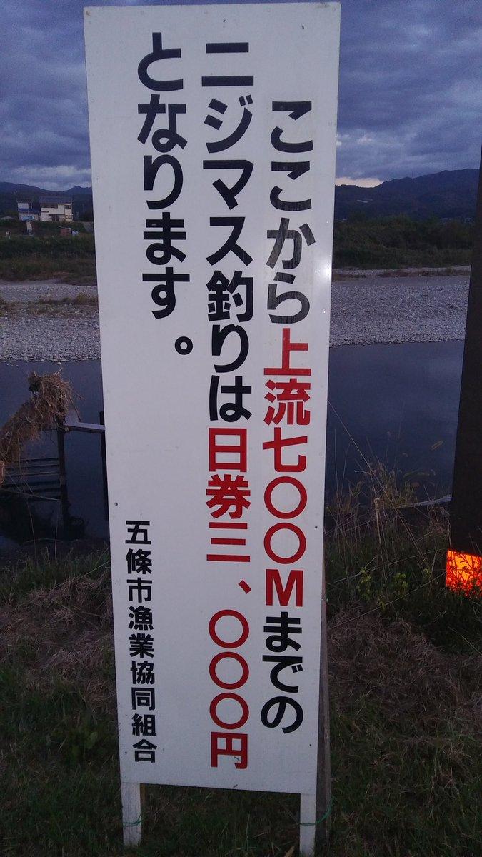 五條市のぼったくりのニジマス釣り日券で、津風呂湖で日券とボート借りてブラックバス釣れるぞ❗ そう思って、旨いからあげくん食べてる❗笑 https://t.co/i8lO7Gcvus