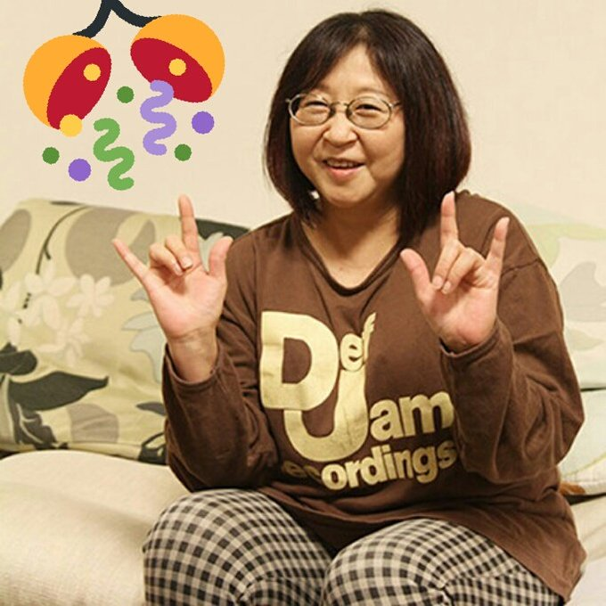 Happy Birthday to living legend Rumiko Takahashi! SHE\S A QUEEN! Ranma 1/2 shaped me immensely!