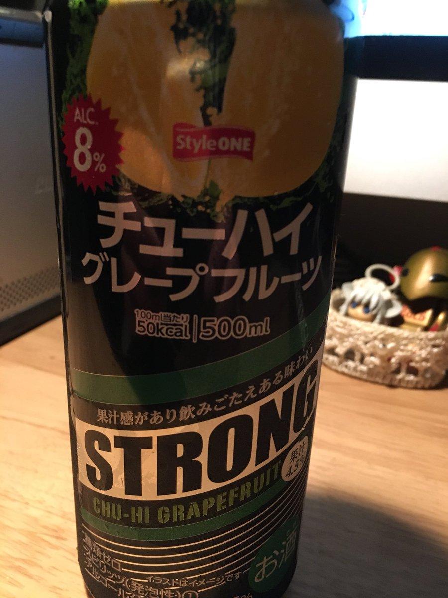 @sakura0noise すでにシーバス12年に飽きて、缶チューハイ飲んでる始末 https://t.co/lFVg4igjW0