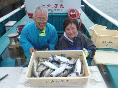 和歌山県中部 江戸っ子丸  イサギ、スマガツオ釣果 十分楽しめました。  https://t.co/SjJv5B14r8 https://t.co/ekABNGVgGs