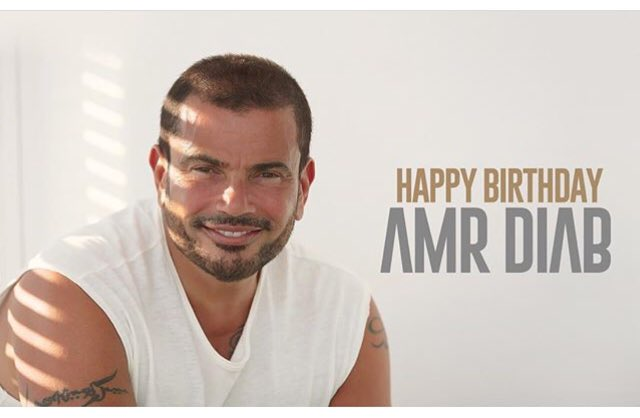 Happy birthday Amr Diab      .. 1