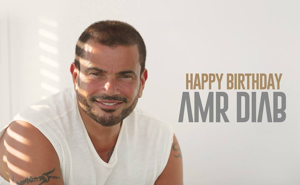 happy birthday amr diab