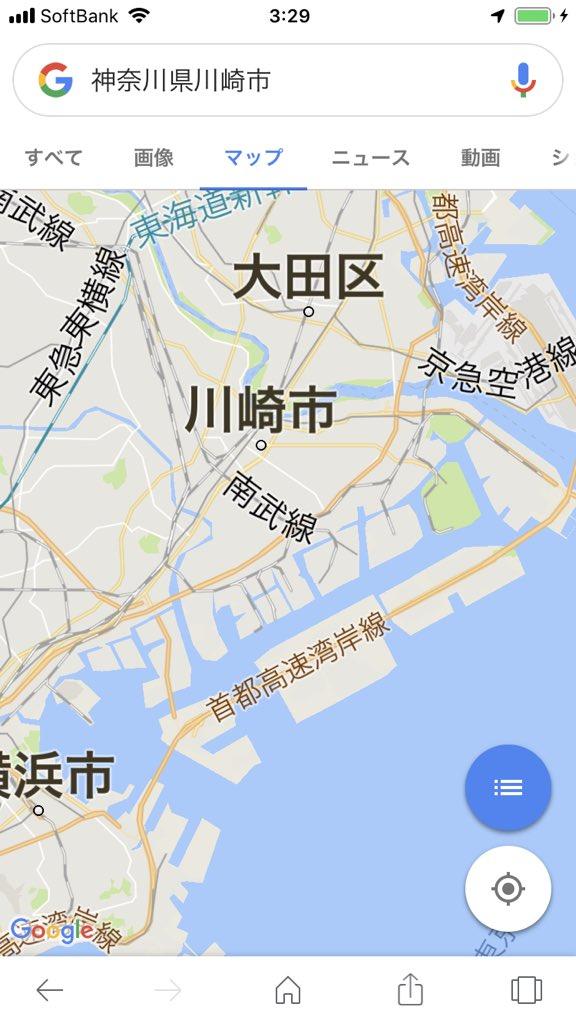 ミリ関係、釣り仲間が川崎に住んでるんやけど、地図見たらめちゃくちゃシーバス釣れそうやん(^^)大阪と変わらんでコレ(^^) https://t.co/w2XGnYlsOJ