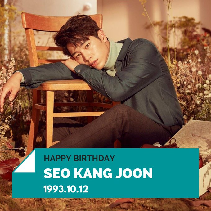 Happy birthday to Seo Kang Joon!