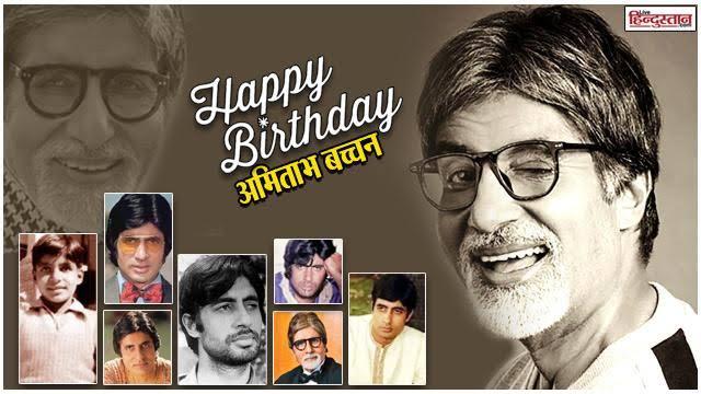 HAPPY BIRTHDAY AMITABH BACHCHAN SIR..