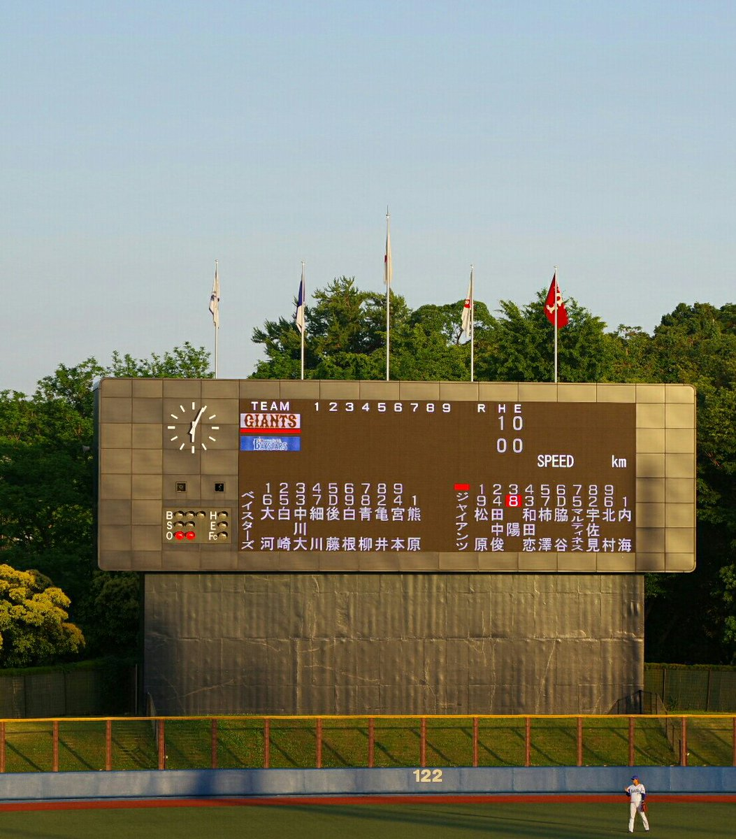 test ツイッターメディア - #はいふりフォトコン 「知られざる横須賀の魅力的な風景」といえば、追浜にある横須賀スタジアム。横浜ベイスターズの二軍がここで試合をしています。チケット代1000円(子供は300円)で、お手軽にプロ野球を見られる場所。外野のむこうには木々の緑が広がっていて、開放感が魅力的だと思っています。 https://t.co/GbgPlvyhxQ