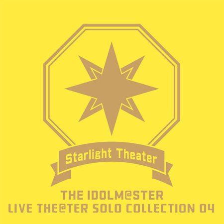 test ツイッターメディア - #nowplaying ジレるハートに火をつけて - 田中琴葉 (種田梨沙) - THE IDOLM@STER LIVE THE@TER SOLO COLLECTION 04 Starlight Theater https://t.co/98KJSuuAo1
