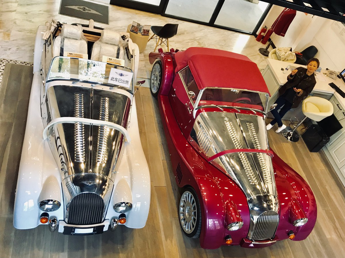 test Twitter Media - @morganmotor The best way to get noticed is to have a shiny bonnet! Even more - a pair of shiny bonnets. Morgan cars in Beijing showroom today. https://t.co/oxBzIgPDI5