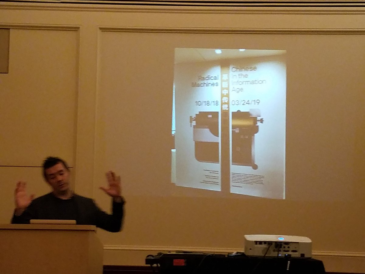 """test Twitter Media - Now at @metrolexny: @tsmullaney talking about """"Chinese Dictionary Wars"""" + giving a preview of his @mocanyc exhibit, """"Radical Machines."""" https://t.co/WLCZkDTFFA"""
