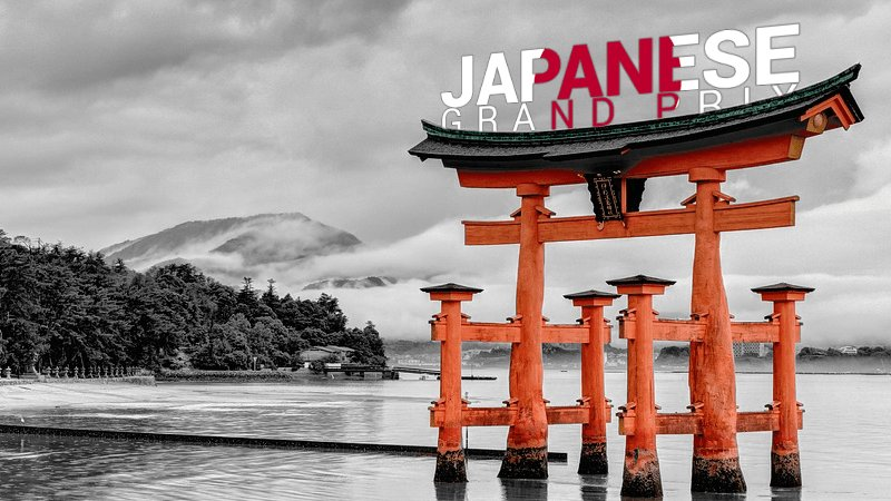 #japanesegp