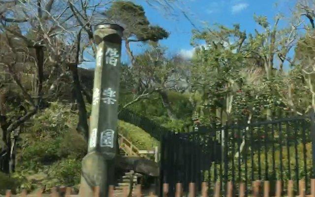 test ツイッターメディア - 偕楽園 【場所】茨城県水戸市常磐町 日本一広い公園として知られている、茨城県水戸市の偕楽園。 また、岡山市の後楽園や金沢市の兼六園と並んで日本三大庭園の一つでもあります。 偕楽園 は、梅の名所としても有名です。 https://t.co/LKwC4RP7FR