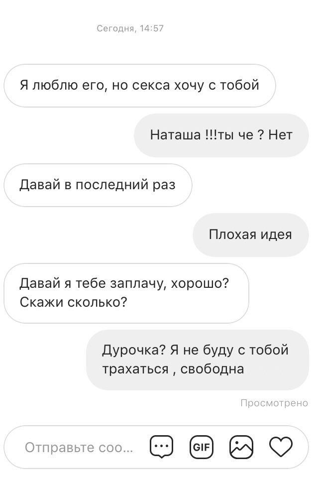 Алиса Ты Будешь Заниматься Сексом