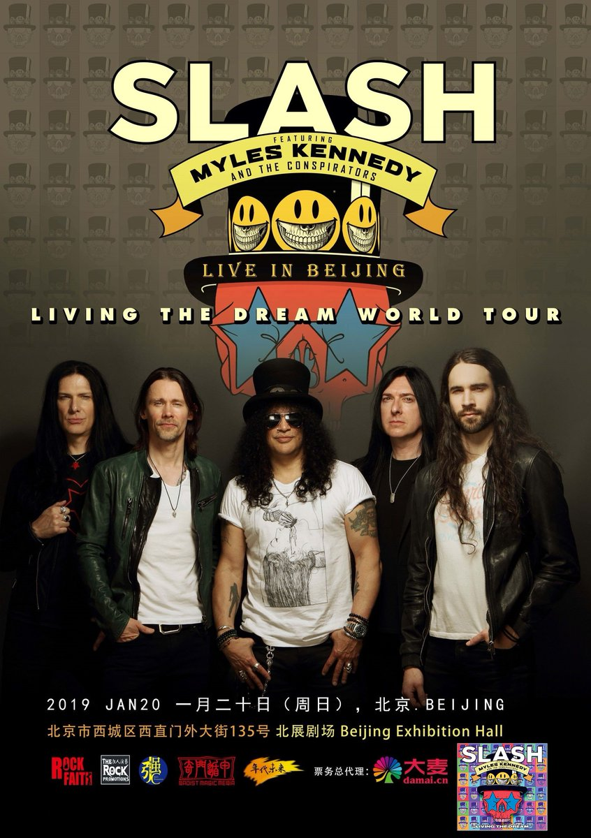 Slash ft. Myles Kennedy & The Conspirators are playing at the Beijing Exhibition Hall on January 20th. #slashnews https://t.co/aVgDJ8lTiV