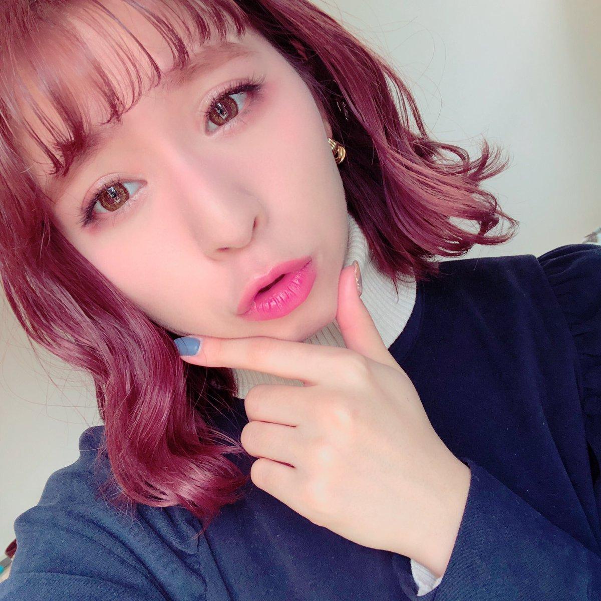 玉井 安奈