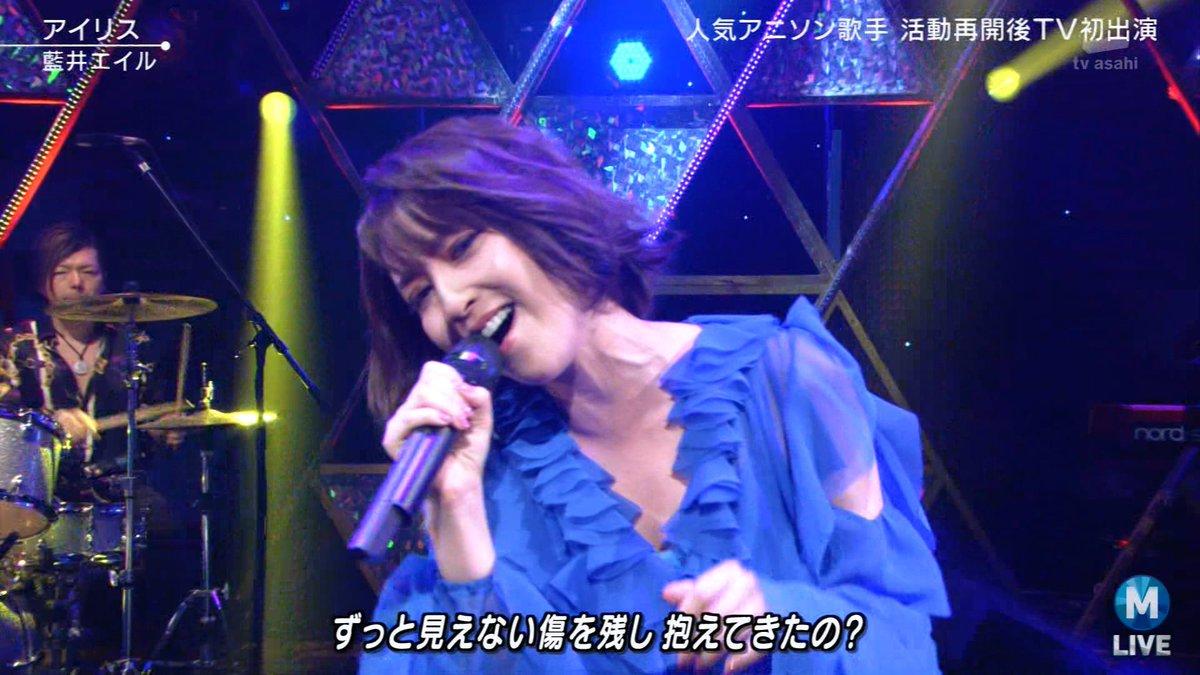 """【歌手】「おかえり!」藍井エイル、2年3カ月振りテレビ出演  """"Mステ生歌唱"""" が大反響「歌姫が帰ってきた!」"""
