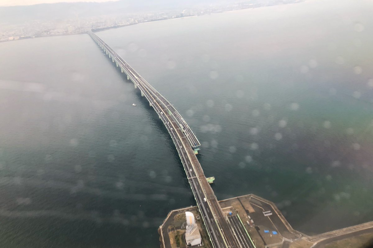 test ツイッターメディア - 台風の時に宝運丸がぶつかって関空連絡橋壊れてたのすっかり忘れてた… 橋一部無かったです(´・ω・`) https://t.co/rkHKe4PSRS