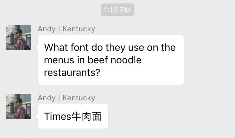 """test Twitter Media - Font adjustment: Times Beef Noodle: Tweet by Noelle Mateer: https://t.co/Gbb91cw6Hg — Noelle Mateer (@n_mateer) November 13, 2018 niúròu miàn 牛肉面 (""""beef noodles"""") Selected readings """"Drawing a line in the noodles"""" (8/14/11) """"Noodle devils"""" (3/31/13)… https://t.co/vdINY2MiXF"""