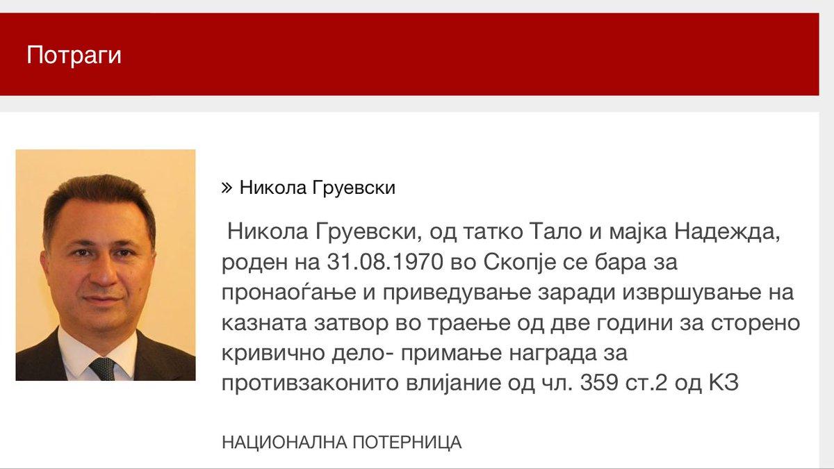 test Twitter Media - Macedonia's police have issued an arrest warrant for former Prime Minister Nikola Gruevski: https://t.co/lQC8v33OMu