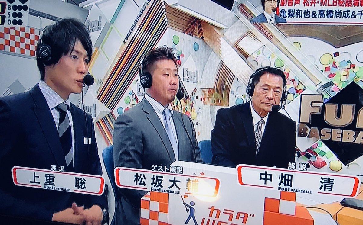 test ツイッターメディア - 今日の日米野球の録画を観ながら晩酌。 もう20年前になるのかあ、 忘れもしない。98年PLのエースと横浜高校のエース。 一方が実況、一方がカムバック賞のゲスト解説。  面白いね。俺の同級生もそうだけど、それぞれの人生が辿るものは。🙃 https://t.co/eDjbYCZ46I