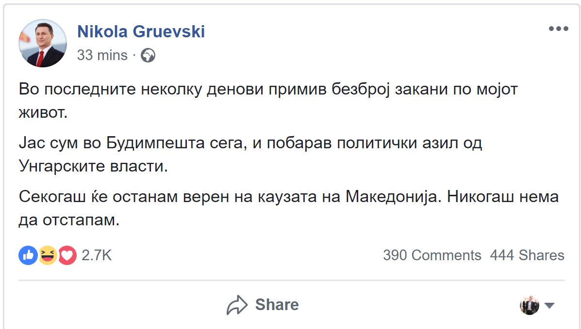 test Twitter Media - On Facebook, Macedonia's former Prime Minister Nikola Gruevski has said that he's fled to Budapest and is applying for asylum in Hungary. https://t.co/2lSw2b5SrI