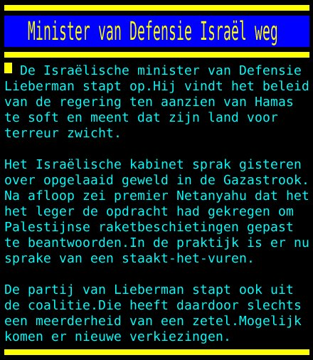 test Twitter Media - Minister van Defensie Israël weg https://t.co/PLsmSbDKVS