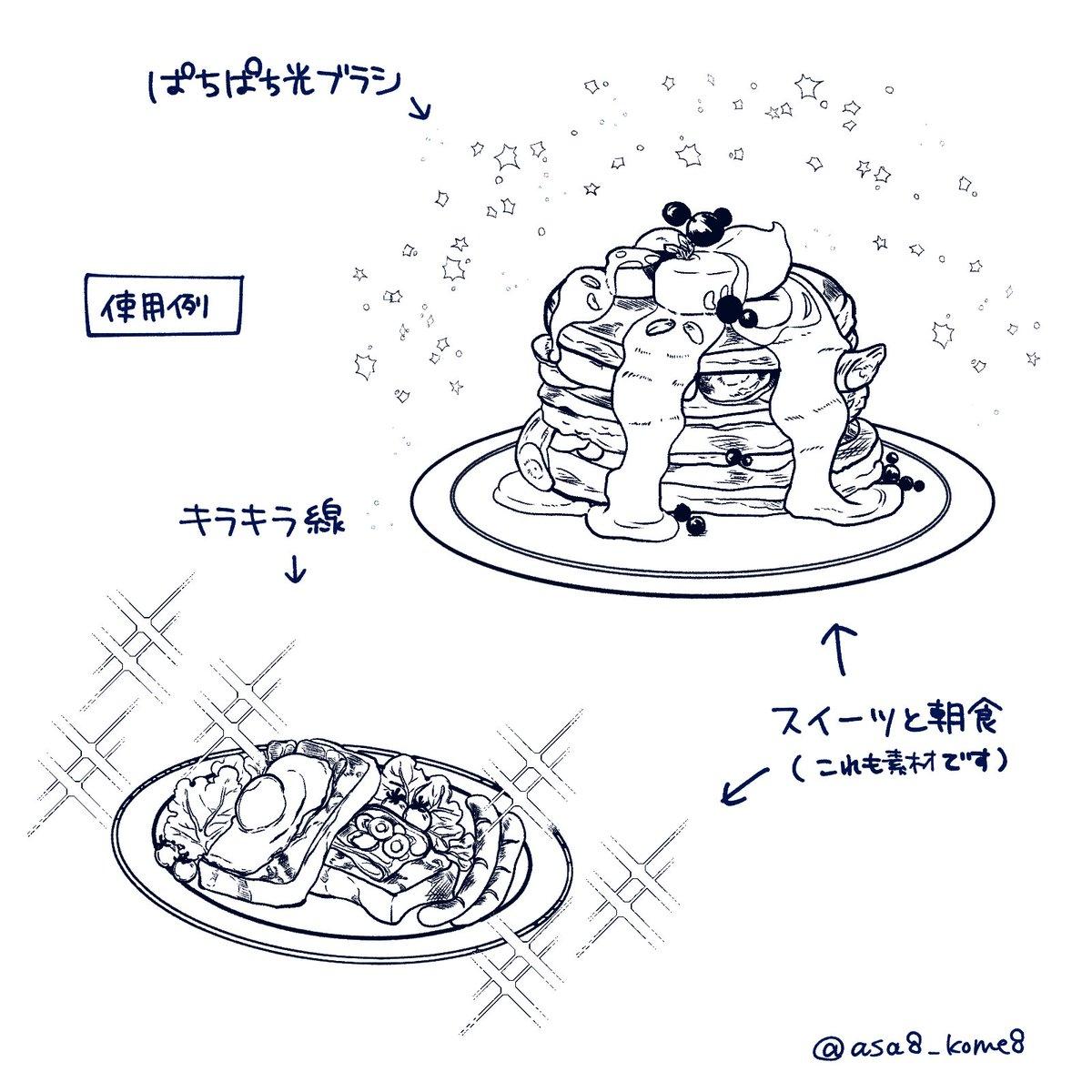 がじご🌼 吸血鬼アニメ化すぐめでたい死ぬ(gazigo) /「CLIP STUDIO」の ...