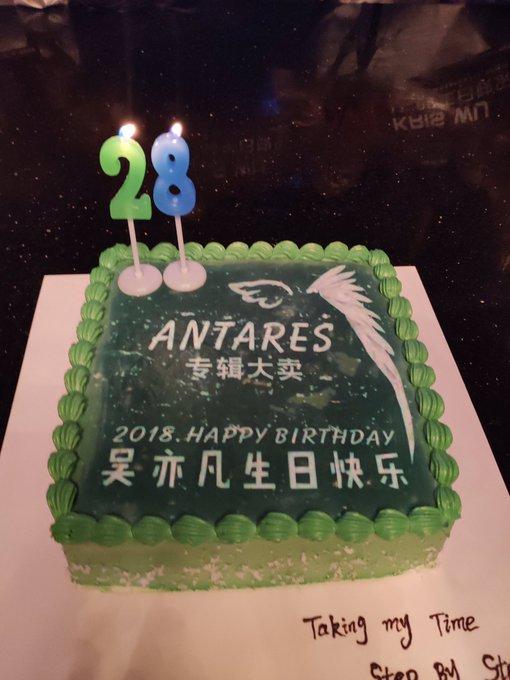 Kris wu  Happy birthday to you