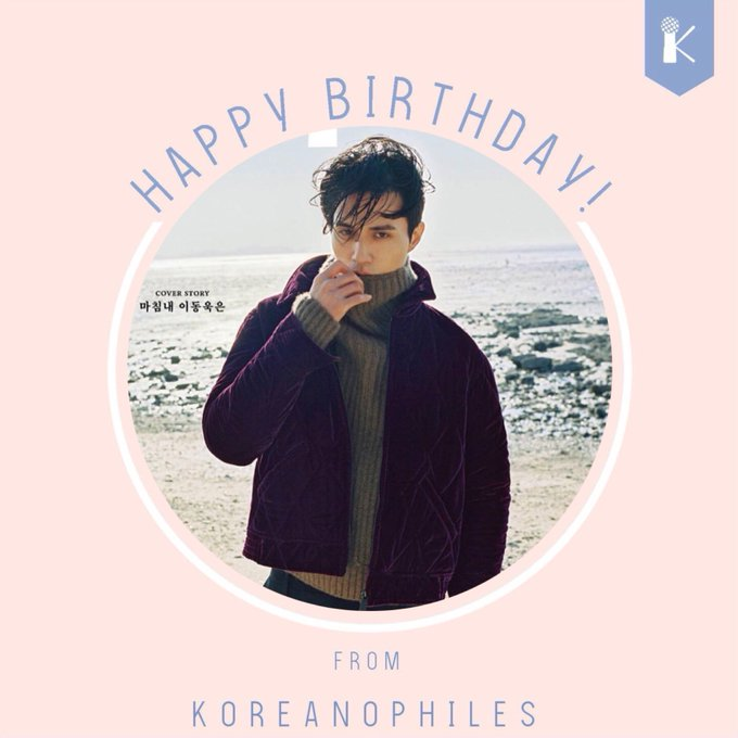 Happy Birthday to our favorite Grim Reaper and Doctor, Lee Dong Wook