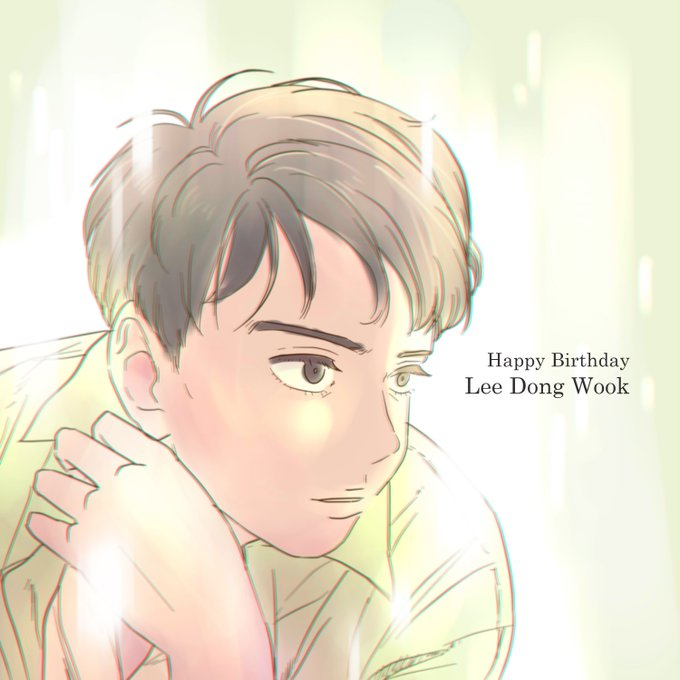 Happy Birthday for precious Grim Reaper, Lee Dong Wook <3