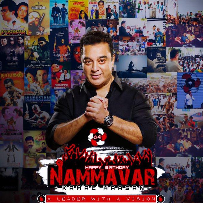 Happy Birthday To Universal Hero Kamal Haasan
