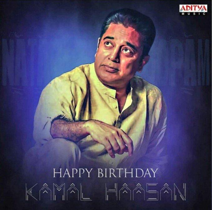 Happy birthday Kamal Haasan Garu...
