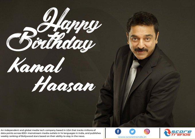 Score Trends wishes Kamal Haasan a Happy Birthday