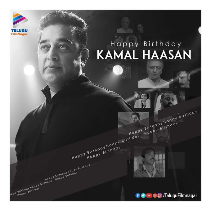 Happy birthday to you kamal haasan