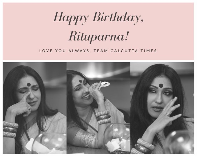 Happy birthday to the Queen of Tollywood - Rituparna Sengupta! Thank you for the memorable films!