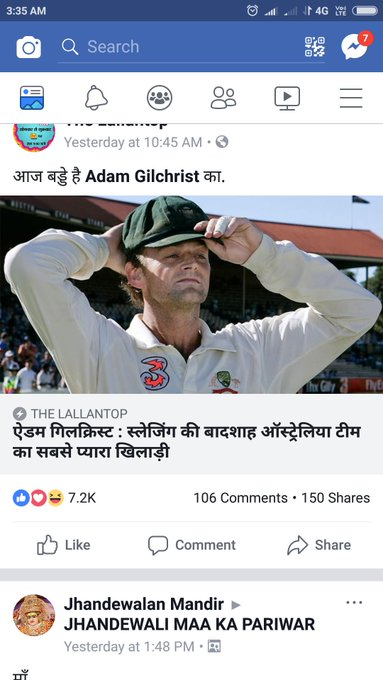 Happy bday adam gilchrist