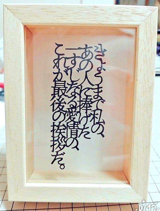 kotoha_nicoさんのツイート画像