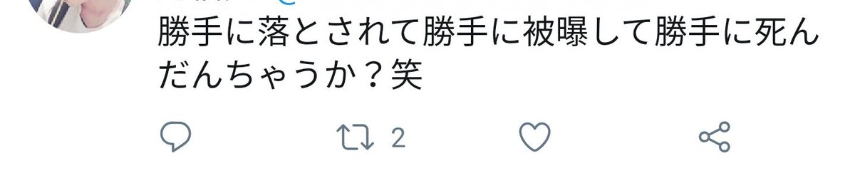 ★中井りか  売上議論23098★ YouTube動画>13本 ->画像>302枚